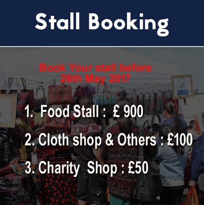 Stall-Booking copy